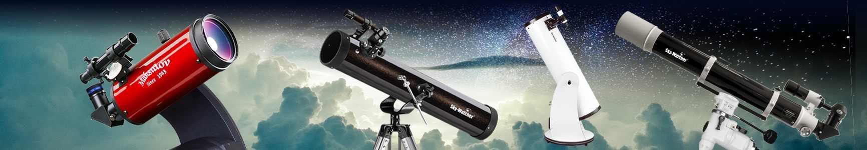 Telescoape astronomice SkyWacher